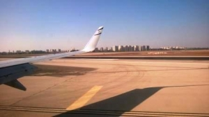 Der erste Blick auf Israel - Ben Gurion Airport, Tel Aviv
