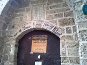 Das Haus Simons des Gerbers in Jaffa (Joppe)